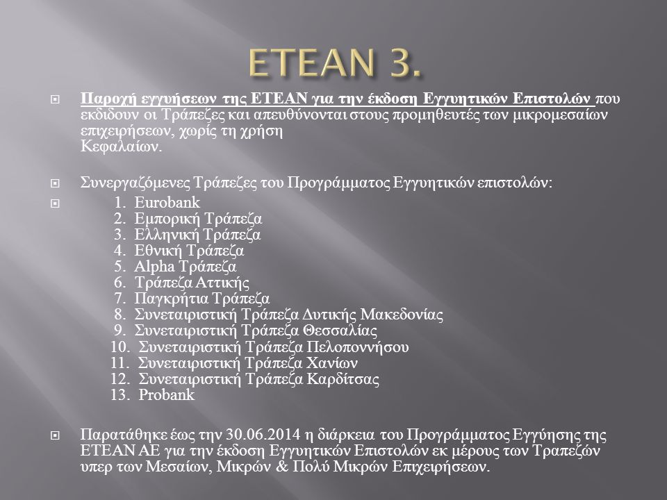 ETEAN 3.