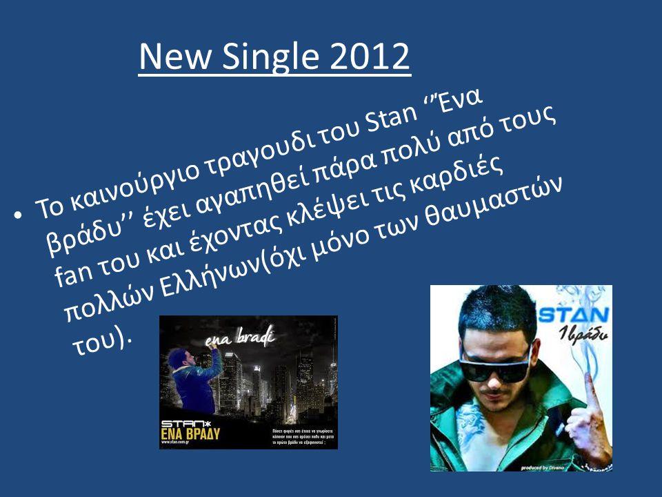New Single 2012