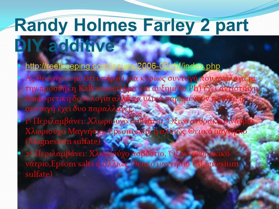 Randy Holmes Farley 2 part DIY additive