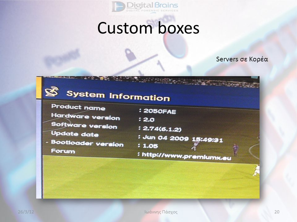 Custom boxes Servers σε Κορέα 26/3/12 Ιωάννης Πάσχος