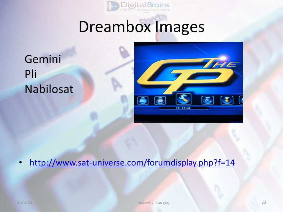 Dreambox Images Gemini Pli Nabilosat