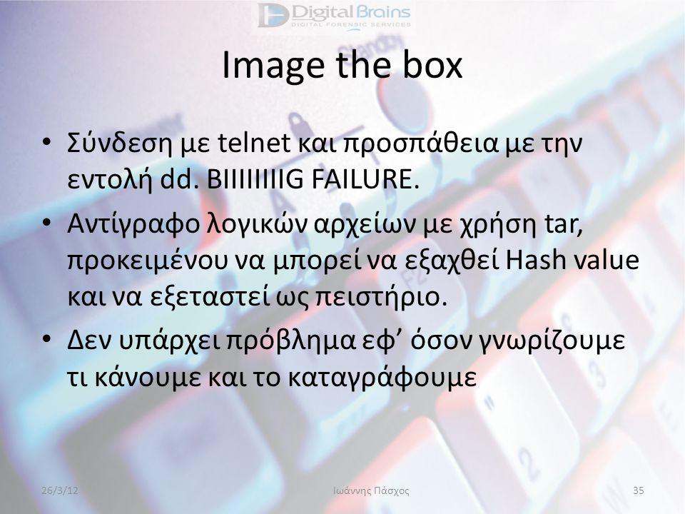 Image the box Σύνδεση με telnet και προσπάθεια με την εντολή dd. BΙΙΙΙΙΙΙIG FAILURE.