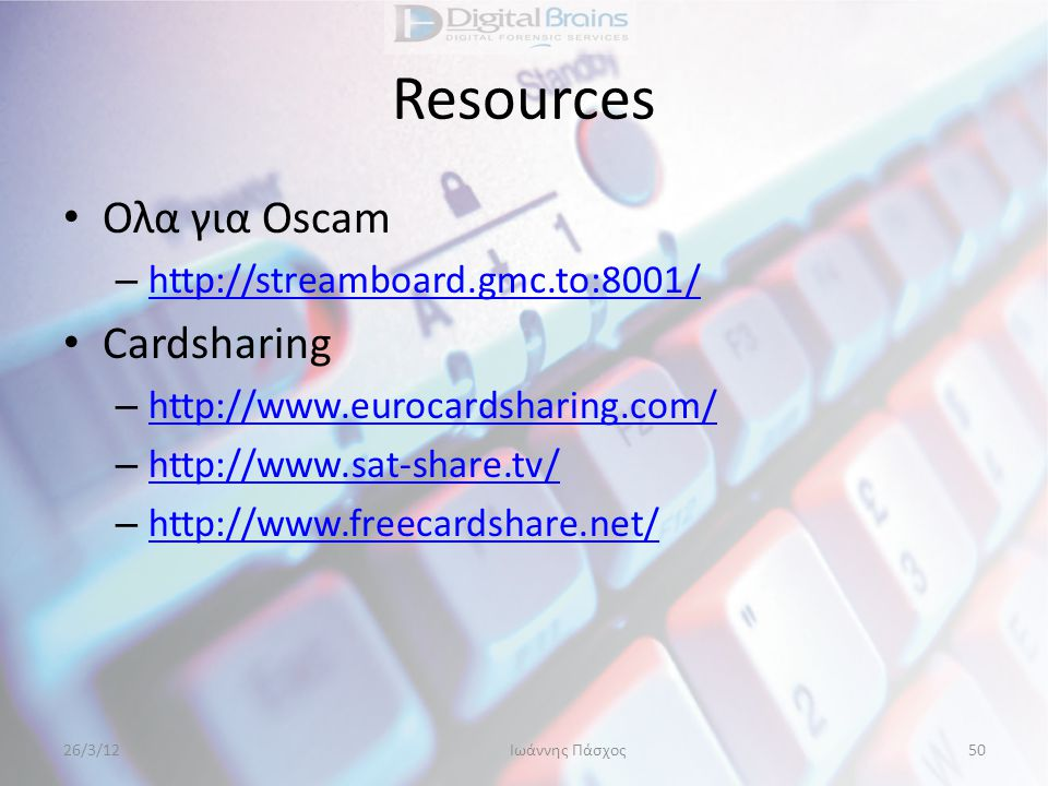 Resources Ολα για Oscam Cardsharing http://streamboard.gmc.to:8001/