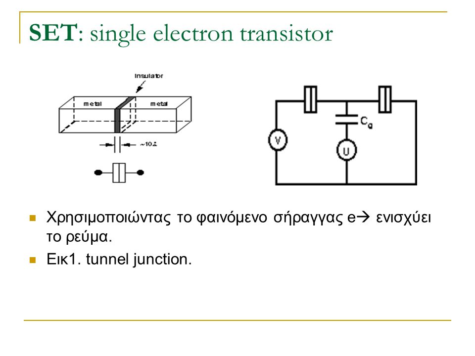 SET: single electron transistor