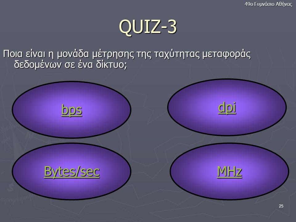 QUIZ-3 dpi bps Bytes/sec MHz