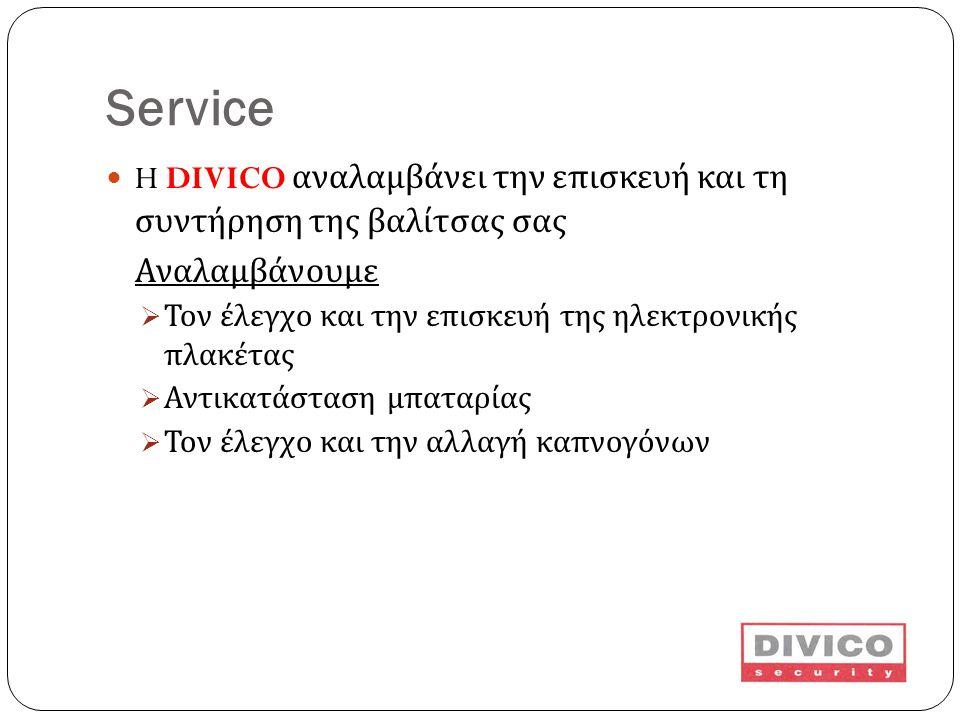Service H DIVICO αναλαμβάνει την επισκευή και τη συντήρηση της βαλίτσας σας. Αναλαμβάνουμε. Τον έλεγχο και την επισκευή της ηλεκτρονικής πλακέτας.