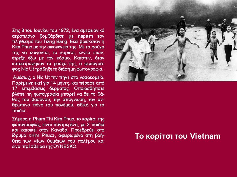 Στις 8 του Ιουνίου του 1972, ένα αμερικανικό αεροπλάνο βομβάρδισε με napalm τον πληθυσμό του Trang Bang. Εκεί βρισκόταν η Kim Phuc με την οικογένειά της. Με τα ρούχα της να καίγονται, το κορίτσι, εννέα ετών, έτρεξε έξω με τον κόσμο. Κατόπιν, όταν καταστράφηκαν τα ρούχα της, ο φωτογρά- φος Nic Ut τράβηξε τη διάσημη φωτογραφία.