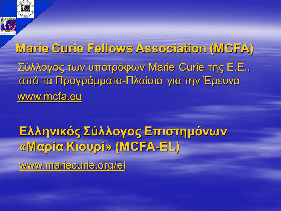 Marie Curie Fellows Association (MCFA)