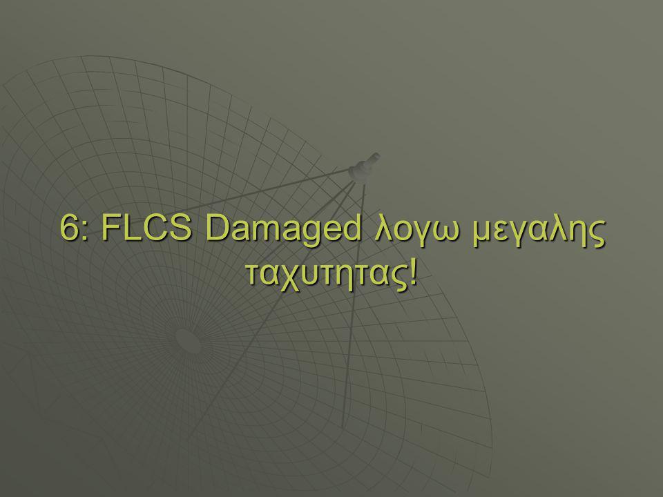 6: FLCS Damaged λογω μεγαλης ταχυτητας!