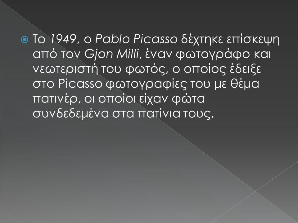 Το 1949, ο Pablo Picasso δέχτηκε επίσκεψη από τον Gjon Milli, έναν φωτογράφο και νεωτεριστή του φωτός, ο οποίος έδειξε στο Picasso φωτογραφίες του με θέμα πατινέρ, οι οποίοι είχαν φώτα συνδεδεμένα στα πατίνια τους.