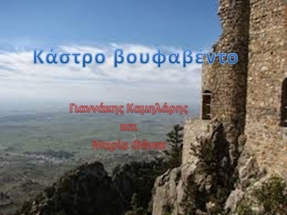 Γιαννάκης Καμηλάρης και Μαρία Φένεκ