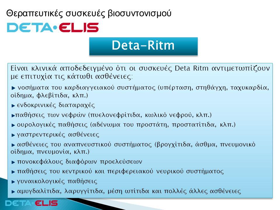 Deta-Ritm Θεραπευτικές συσκευές βιοσυντονισμού