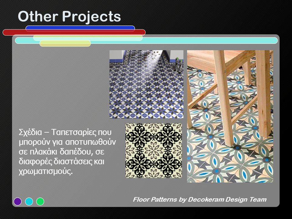 Floor Patterns by Decokeram Design Team