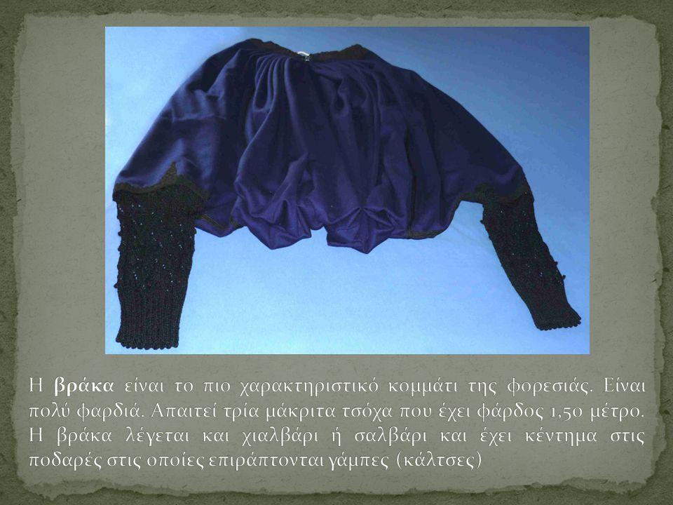 Η βράκα είναι το πιο χαρακτηριστικό κομμάτι της φορεσιάς