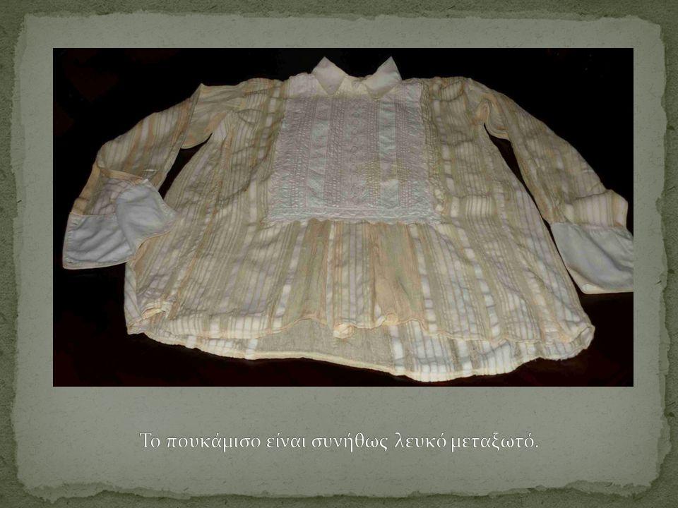 Το πουκάμισο είναι συνήθως λευκό μεταξωτό.