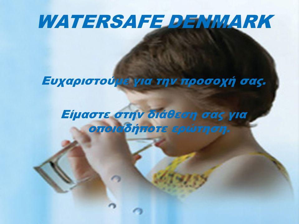 WATERSAFE DENMARK Ευχαριστούμε για την προσοχή σας.