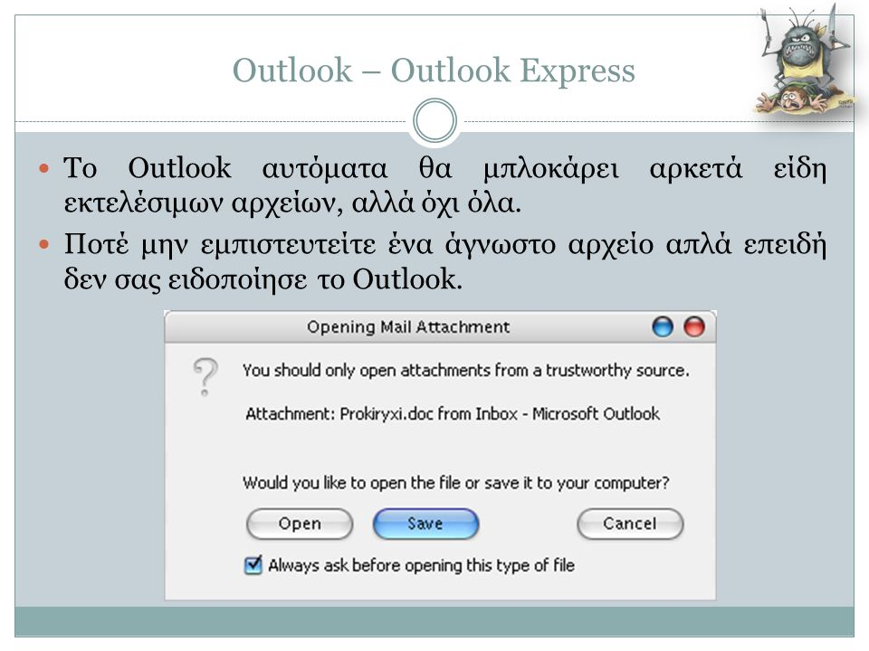 Outlook – Outlook Express