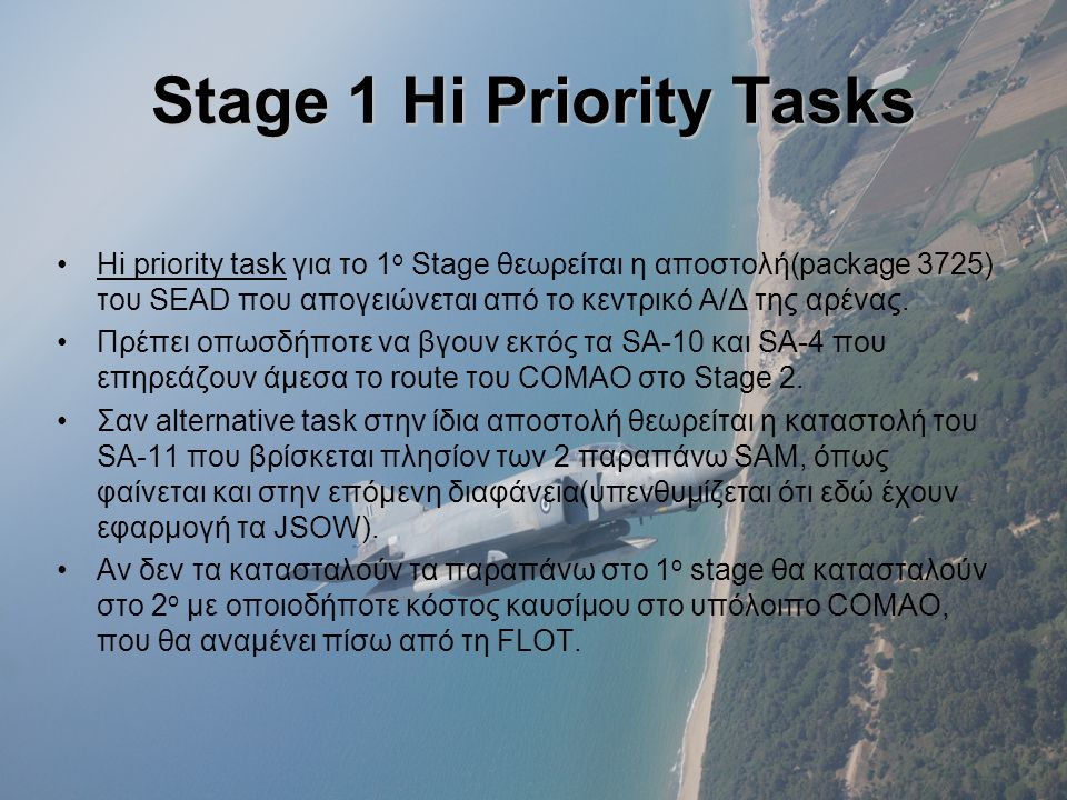 Stage 1 Hi Priority Tasks