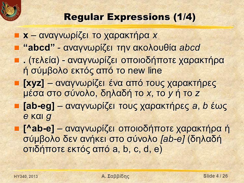 Regular Expressions (1/4)