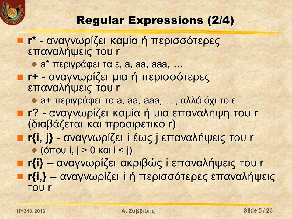 Regular Expressions (2/4)