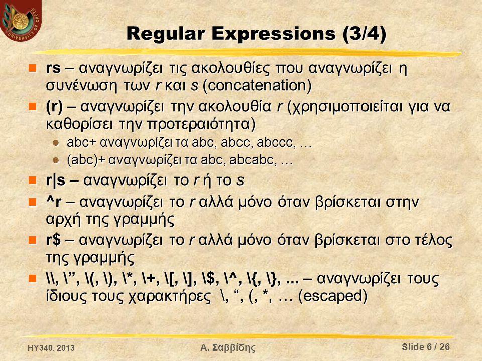 Regular Expressions (3/4)