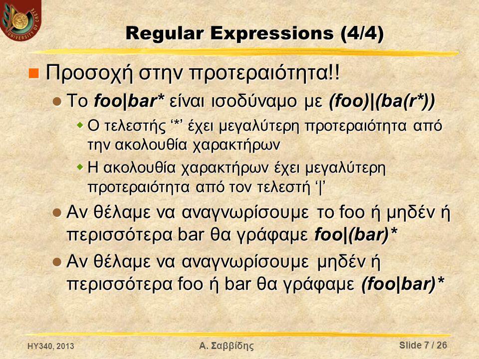 Regular Expressions (4/4)
