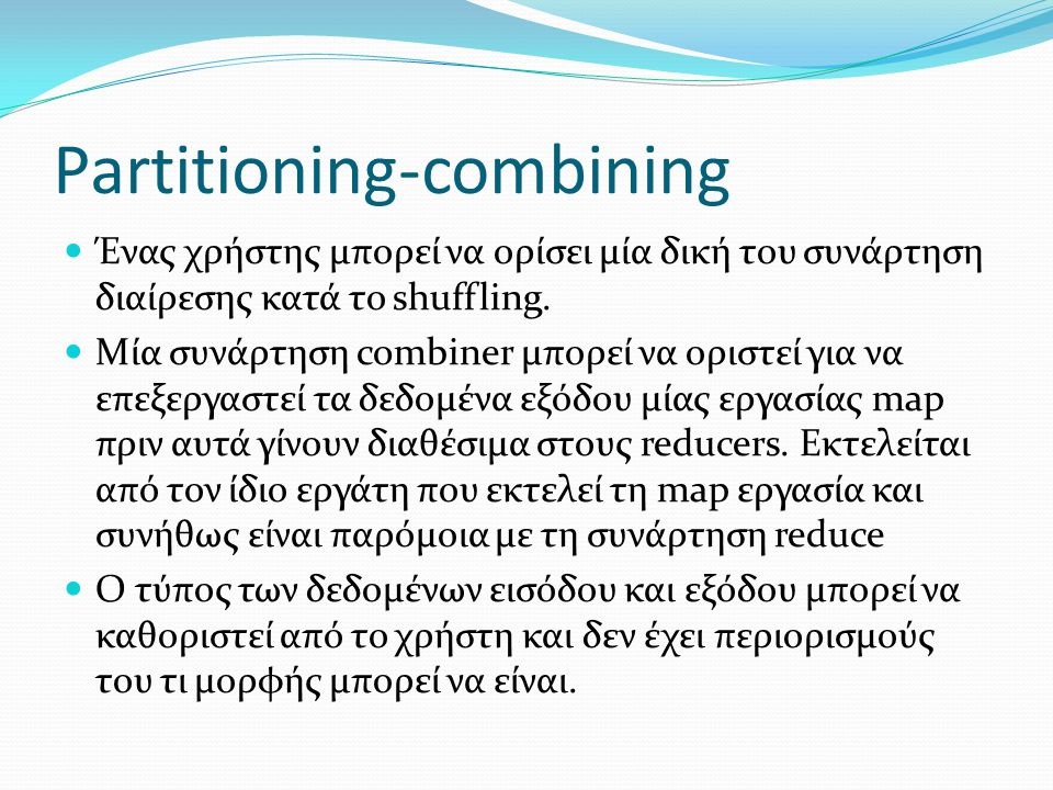 Partitioning-combining