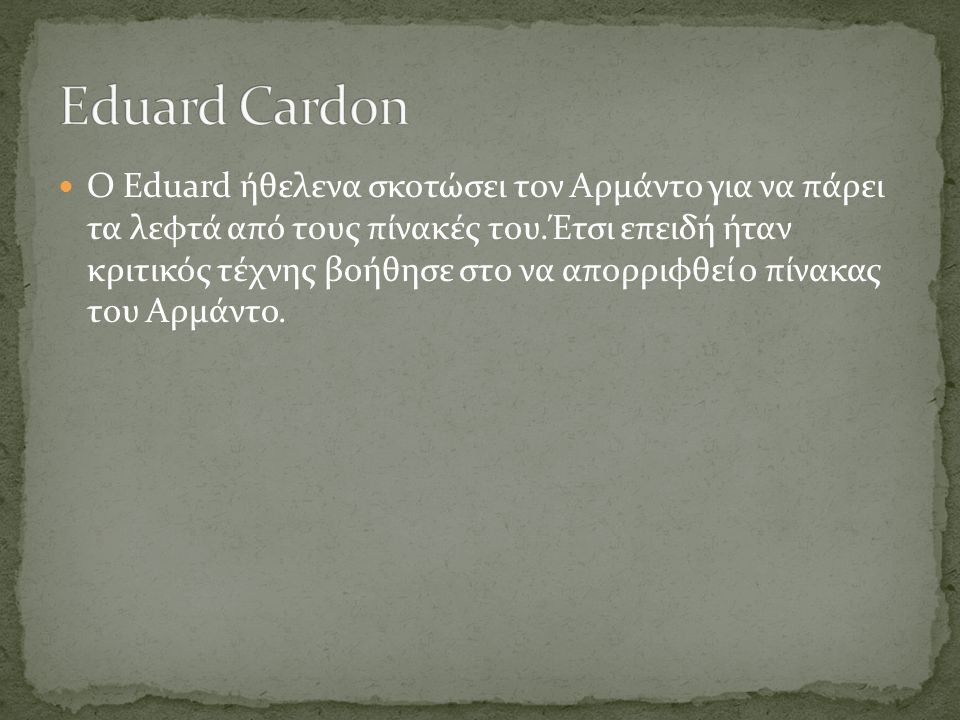 Eduard Cardon