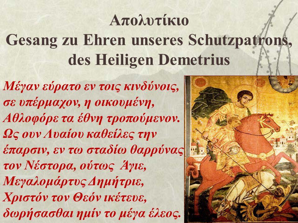 Gesang zu Ehren unseres Schutzpatrons, des Heiligen Demetrius