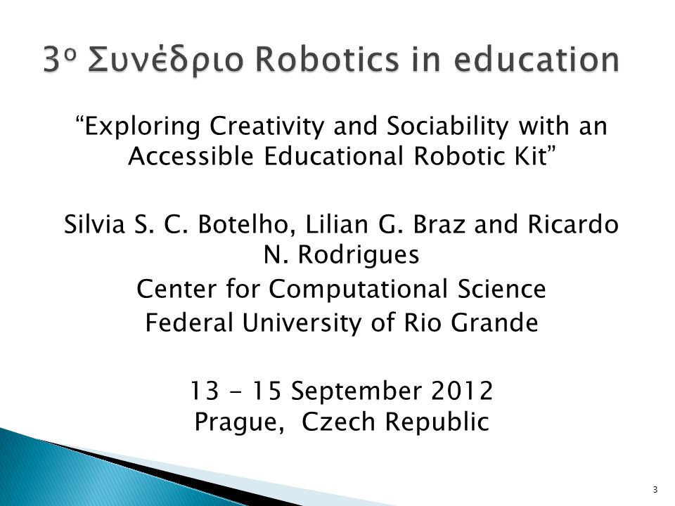 3ο Συνέδριο Robotics in education