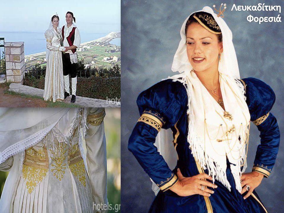 Λευκαδίτικη Φορεσιά
