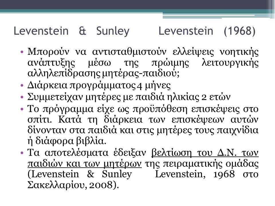 Levenstein & Sunley Levenstein (1968)