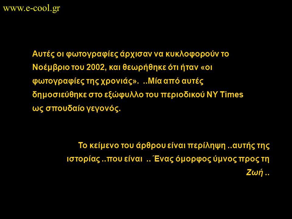 www.e-cool.gr