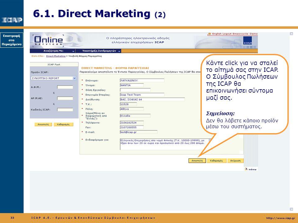 6.1. Direct Marketing (2) Κάντε click για να σταλεί το αίτημά σας στην ICAP. Ο Σύμβουλος Πωλήσεων της ICAP θα επικοινωνήσει σύντομα μαζί σας.