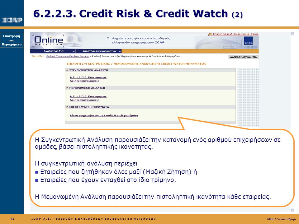 6.2.2.3. Credit Risk & Credit Watch (2)