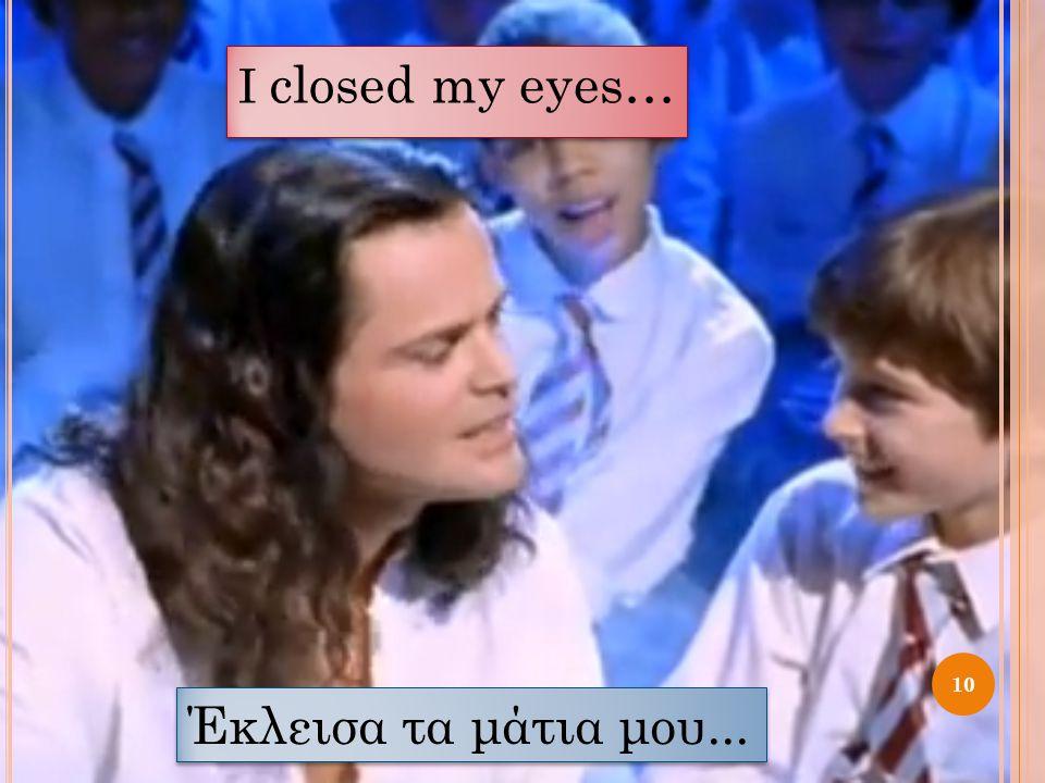 I closed my eyes… Έκλεισα τα μάτια μου...