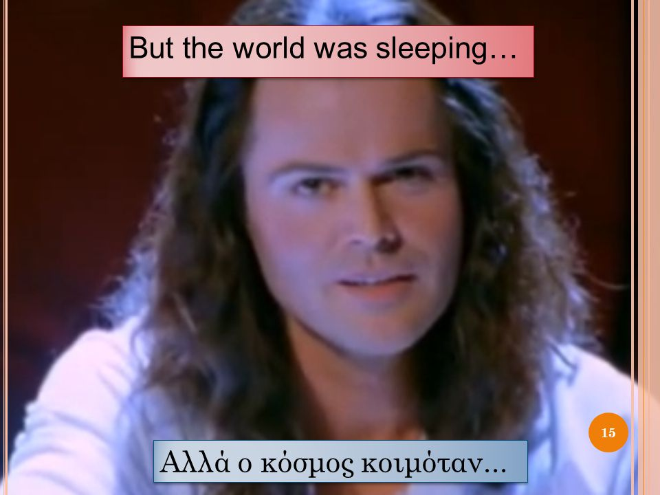 But the world was sleeping…