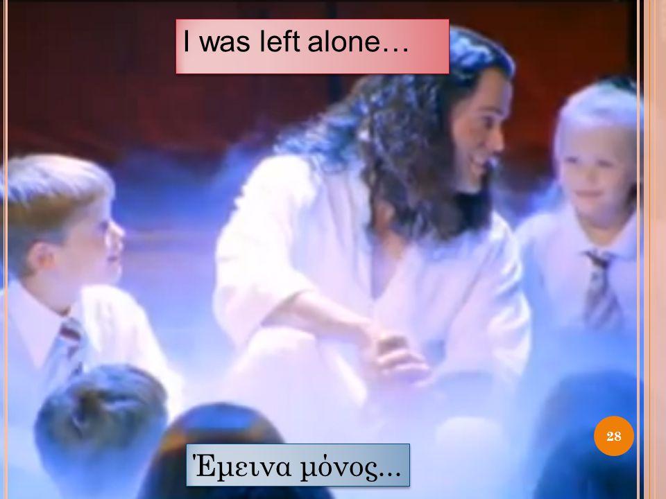 I was left alone… Έμεινα μόνος...