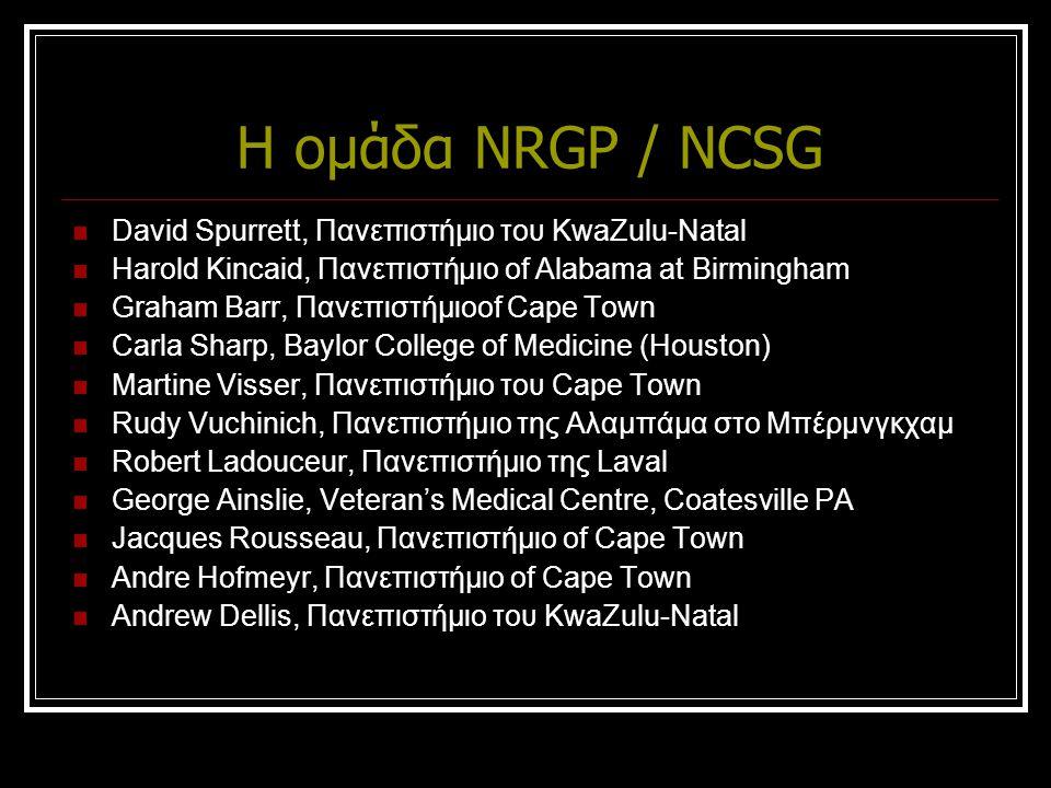 Η ομάδα NRGP / NCSG David Spurrett, Πανεπιστήμιο του KwaZulu-Natal