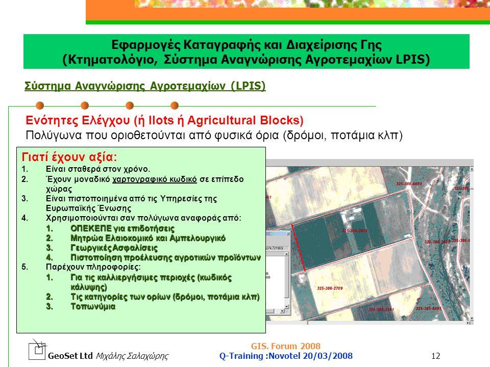 Q-Training :Novotel 20/03/2008