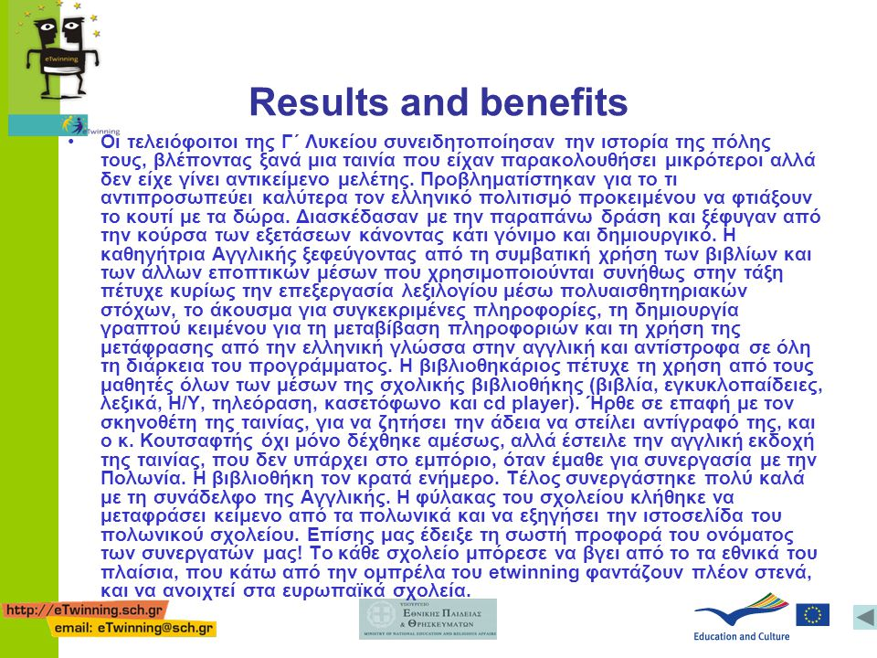 Results and benefits