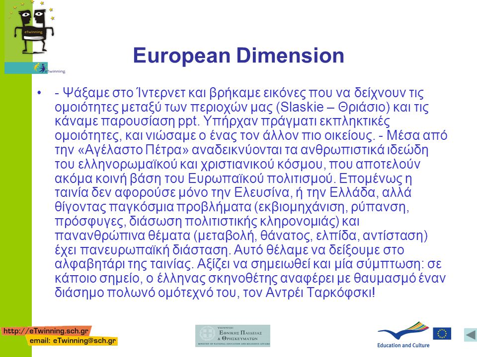 European Dimension