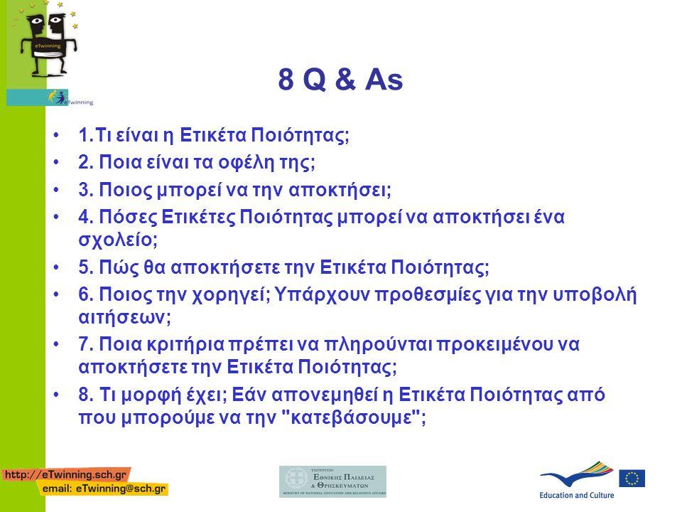 8 Q & As 1.Τι είναι η Ετικέτα Ποιότητας; 2. Ποια είναι τα οφέλη της;