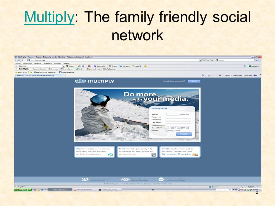 Multiply: The family friendly social network