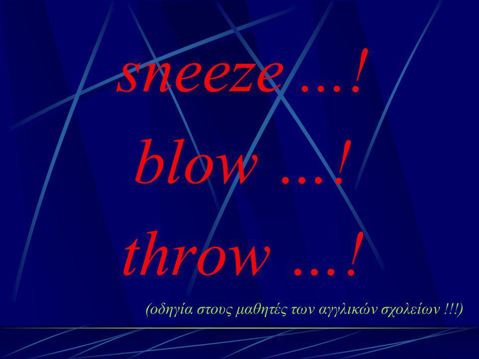 sneeze ...! blow …! throw …! (οδηγία στους μαθητές των αγγλικών σχολείων !!!)