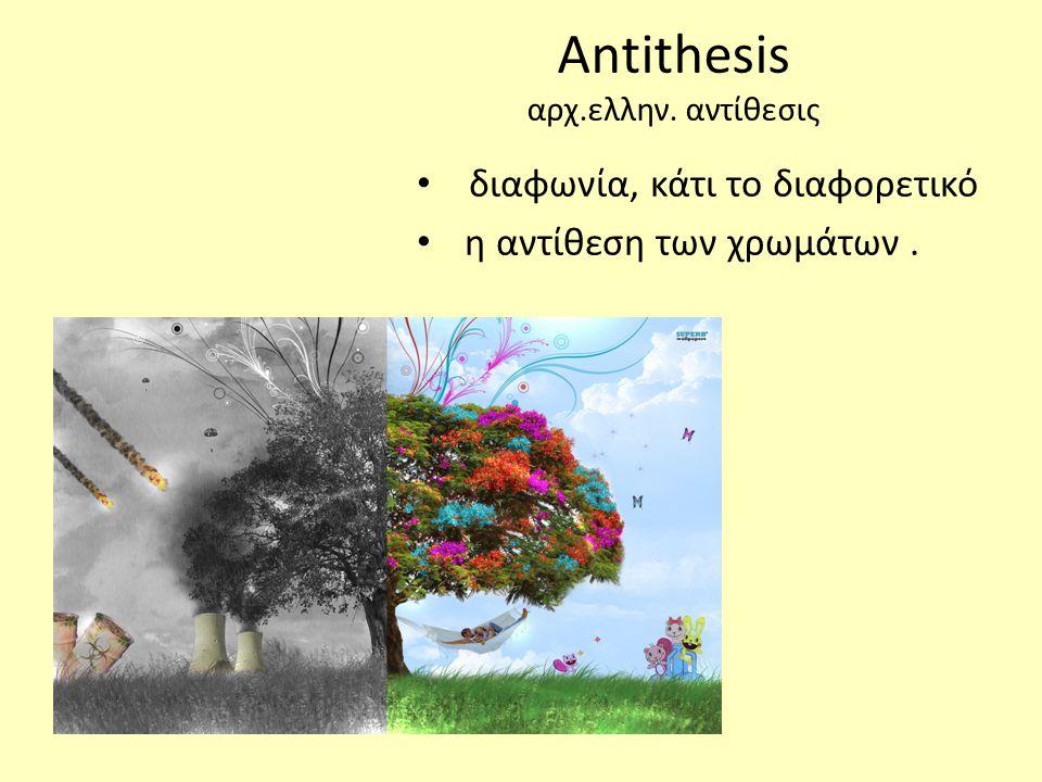 Antithesis αρχ.ελλην. αντίθεσις