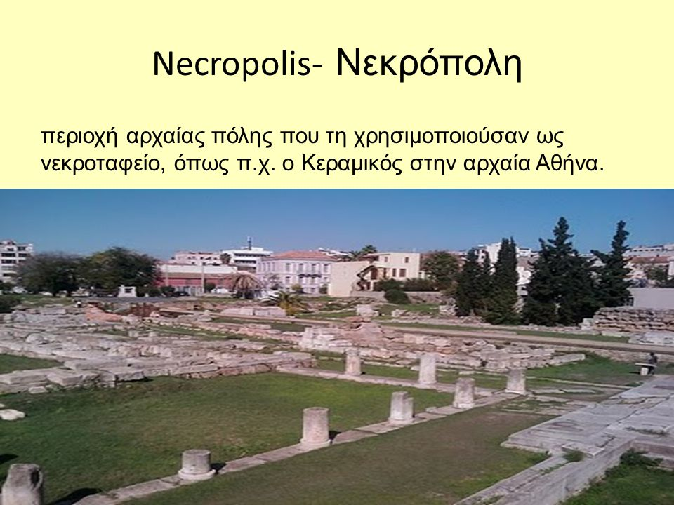Necropolis- Νεκρόπολη