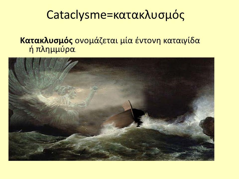 Cataclysme=κατακλυσμός