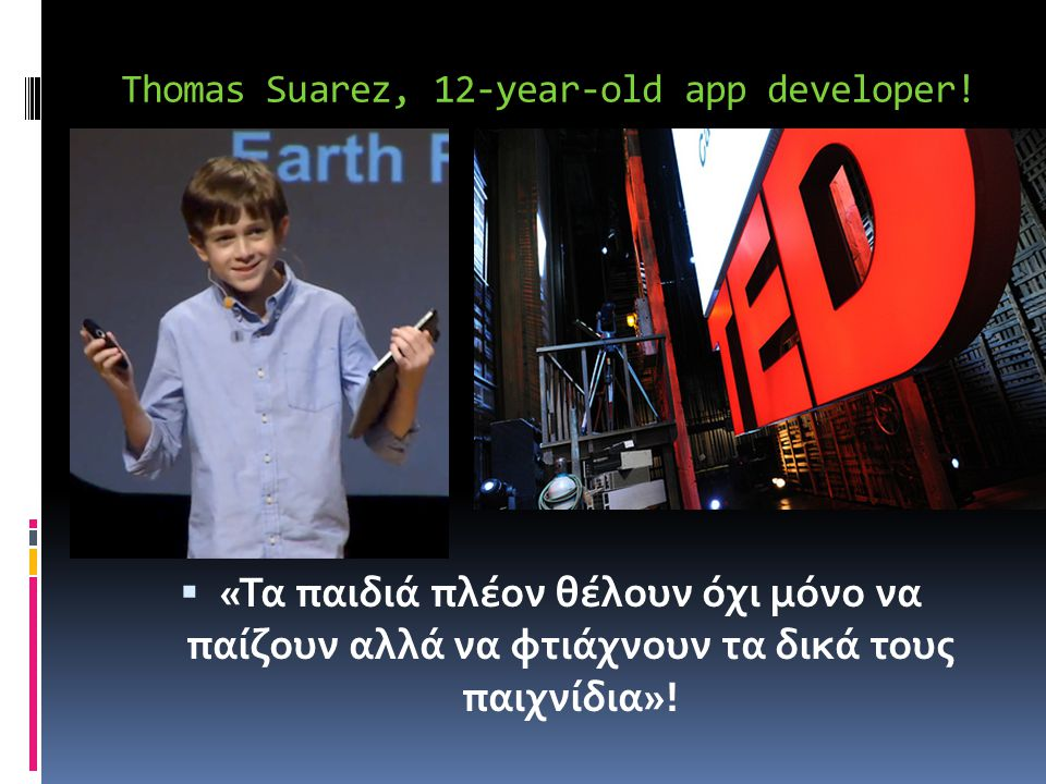 Thomas Suarez, 12-year-old app developer!