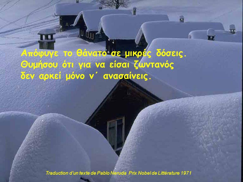 Traduction d'un texte de Pablo Neruda Prix Nobel de Littérature 1971